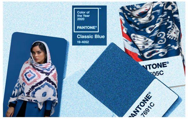 panton2020 660x420 - با رنگ آبی کلاسیک سال 2020 چه رنگ هایی رو ست کنیم؟