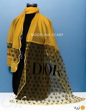 753 Dior شال حریر مخمل