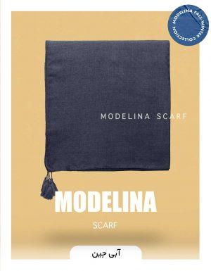 روسری ساده منگوله دار آبی جین