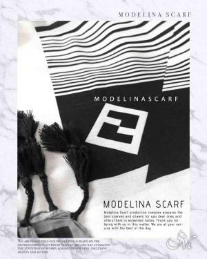 خرید شال نخی منگوله دار مدلینا M1